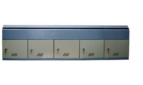 Ящики почтовые горизонтальные ШАП (г) 5 секций